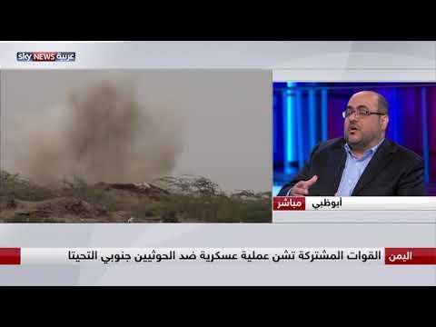 صحفي يمني: الحوثيون يزيّفون مقاطع فيديو تحسبا لهزائمهم  - نشر قبل 4 ساعة