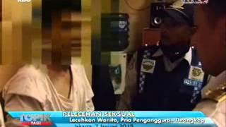 [ANTV] TOPIK, Pria Pengangguran Ditangkap Karena Lecehkan Seorang Wanita