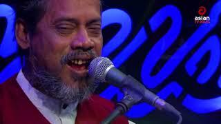 Jonme Je Jon Pap Korena   জন্মে যে জন পাপ করেনা   Bari Siddiqui   Bangla Folk Song   Asian TV Music