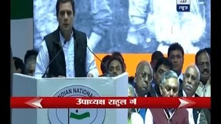 FULL SPEECH: 1st Time In History Prime Minister Of India Is Being Ridiculed: Rahul Gandhi