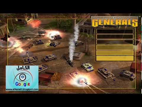 How fix error and How to install Generals 1 8 Zero Hour 1 04 حل جميع المشاكل اللعبة