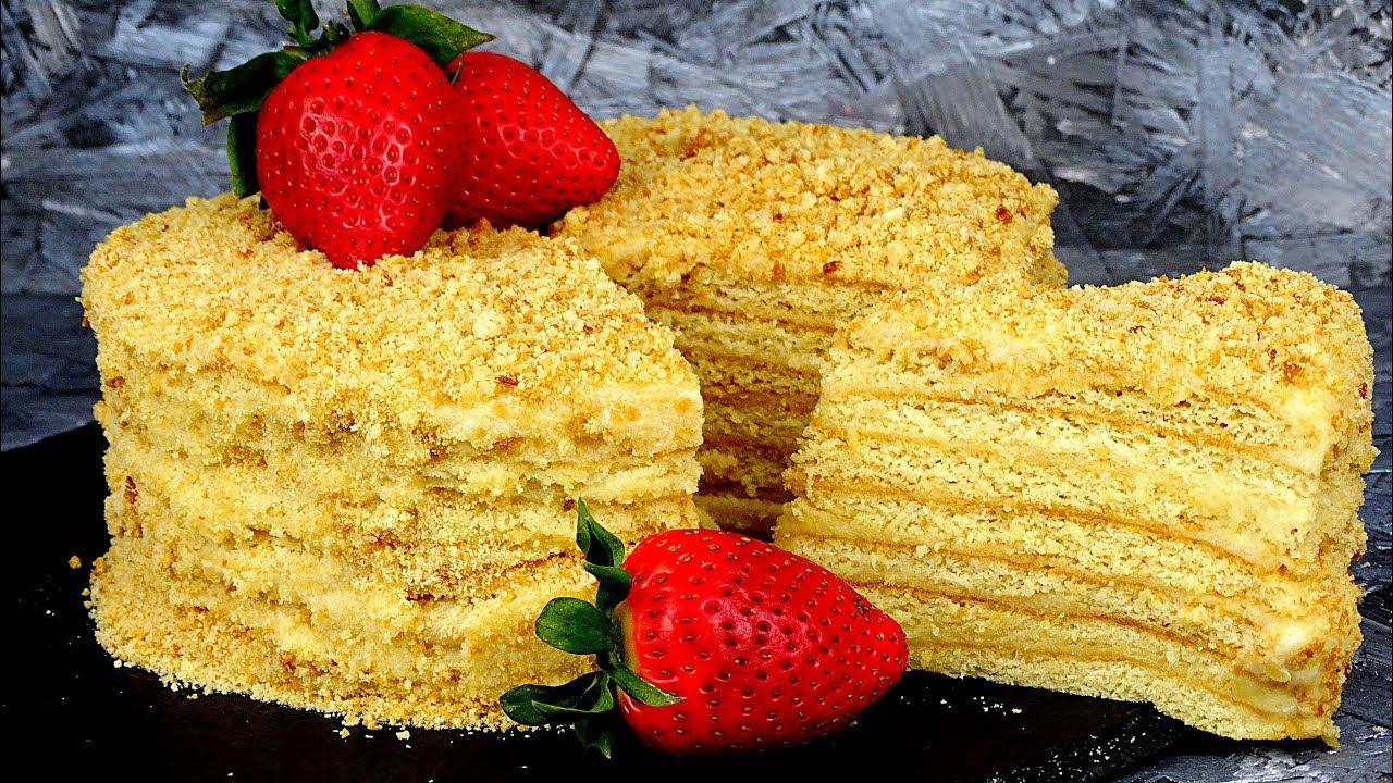 Торт МЕДОВИК. Рецепт вкуснейшего медового торта! - YouTube