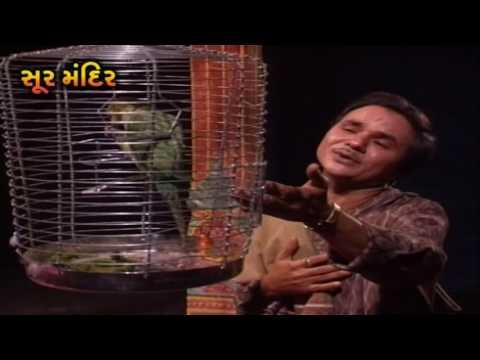 પિંજરે કે પંછી રે | Pinjre Ke Panchi Re | Bhajan By Hemant Chauhan