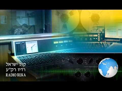 Радио РЭКА  - Программа Виктории Долинской В детской