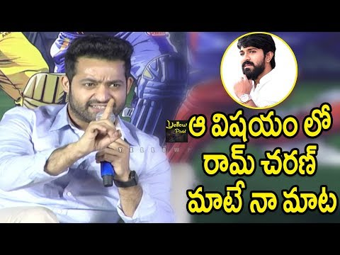 Jr NTR Gives Clarity On Multi Starrer With Ram Charan | rrr | ss rajamouli | yellow pixel