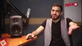 اتفرج | «راؤول»: محمد منير هو تاريخ مصر.. وحلمي أشتغل معاه