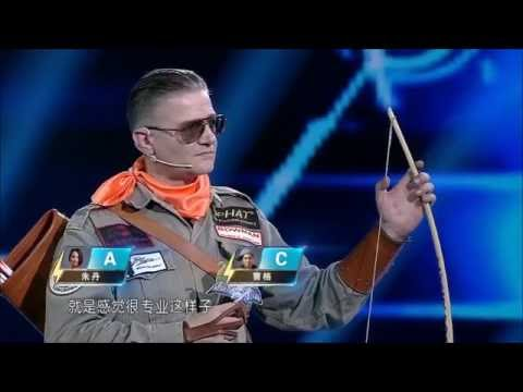 "Archery Duel in China:  Olympic Games Winner Zhang Juanjuan vs.  ""Bowman"" Peter O. Stecher"