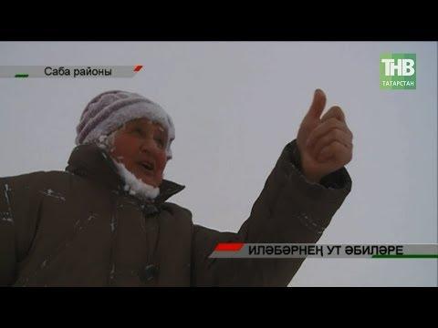 Илэбэр эбиләр пати / Татарские бабушки-хохотушки зажигают по полной   ТНВ