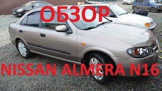 видео Nissan Almera. Рубаха-парень