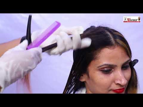 Keratin treatment  Tutorial in Hindi ...