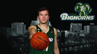 Brady Heslip drops 11 threes, 40 points in 24 minutes in NBA D-League debut!