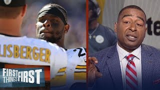 Cris Carter explains why he thinks individual agendas are dooming the Steelers   FIRST THINGS FIRST