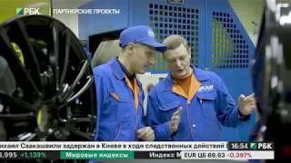 Литые диски. Сделано в России РБК