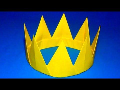 Как сделать корону из бумаги. Оригами корона. Origami crown