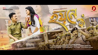Hoine Ko - Achurjya Borpatra | Siddhartha Sharma | Sachin Baruah | Video Song 2021