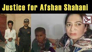 Justice for Afshan Shahani Dadu #afshanshahani