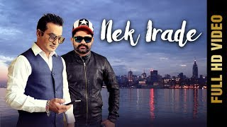 NEK IRADE (FULL HD)| ASHOK MANILA & RAJA GULAB GARHIA | New Punjabi Song 2018 | Amar Audio
