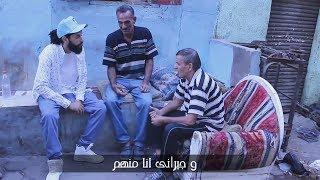 كليب الحطابة عنواني - محمد خليفة 2017