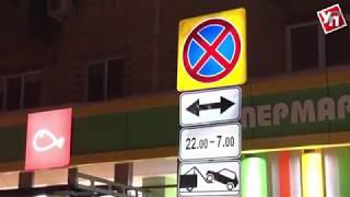 В Ульяновске начали борьбу с брошенными автомобилями
