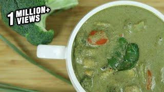 How To Make Thai Green Curry | Thai Green Curry Recipe | Thai Recipes Vegetarian | Ruchi's Kitchen