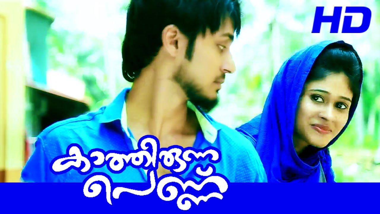 Malayalam Movie News - Times of India