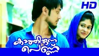 Chindikkedi Poomole... | New Malayalam Album Song | Kathirunna Pennu