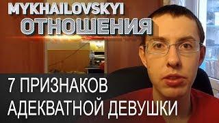 видео Женские прокладки в интернет-магазине «Подружка»