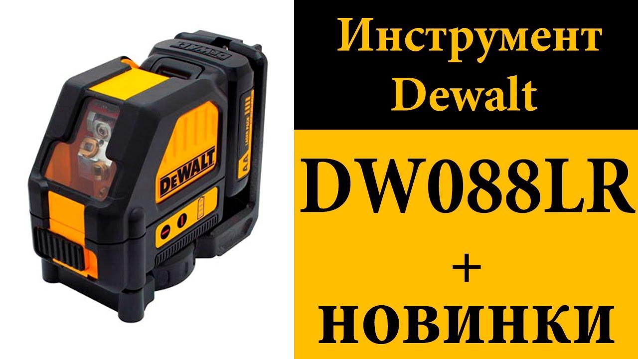 Лазерный нивелир bosch pcl 10 (0603008120) – купить на ➦ rozetka. Ua. ☎: (044) 537-02-22. Оперативная доставка ✈ гарантия качества ☑ лучшая цена $.