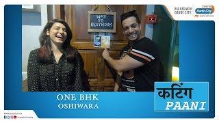 1BHK in Oshiwara serves Cutting Paani   RJ Salil   Simple Kaul
