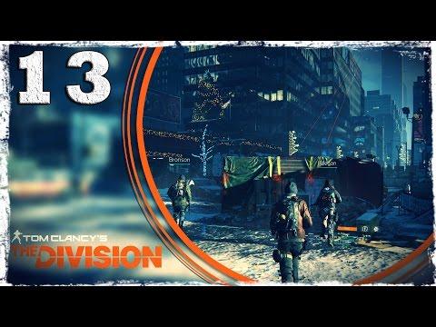 Смотреть прохождение игры [Xbox One] Tom Clancy's The Division BETA. #13: Темная зона: Охота.