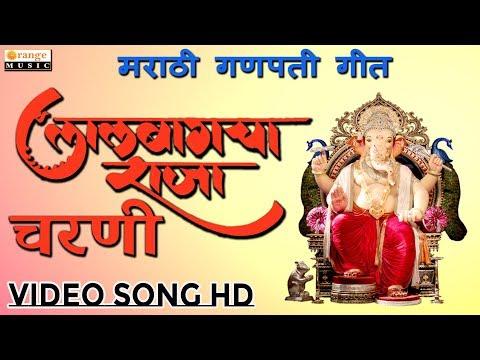 lalbag-raja-charni-|-video-song-|-ganpati-bhakti-songs---orange-music