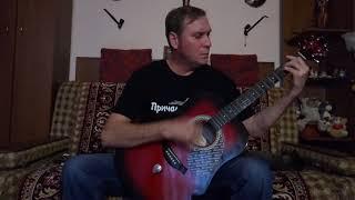 Андрей Котов - Снеговик (Песня под гитару)