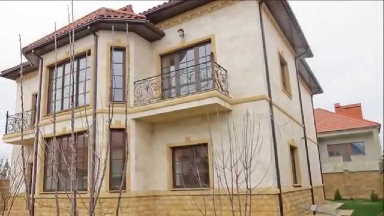 Совиньон Одесса - рекомендуем купить первоклассный дом! - YouTube