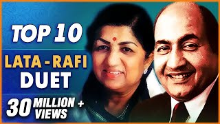 Mohammad Rafi & Lata Mangeshkar Hits | Top 10 Lata & Rafi Duet Songs |  Old Hindi Songs Collection chords | Guitaa.com