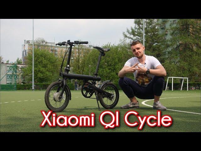 Xiaomi QI Cycle? rowerek od xiaomi #114 [PL]
