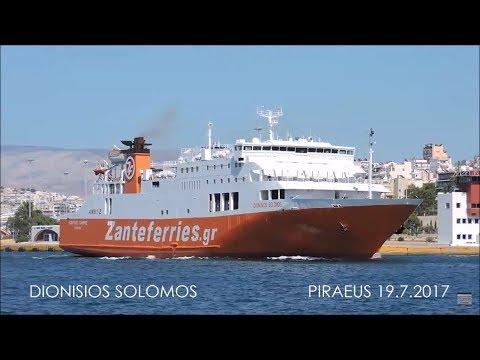 DIONISIOS SOLOMOS maiden departure from Piraeus