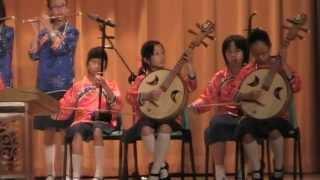 2013-04-27 - 秀明小學十二週年校慶(節目20中樂