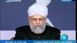(Urdu) Jalsa Salana UK 2008 - Opening Address by Hadhrat Mirza Masroor Ahmad - Islam Ahmadiyya