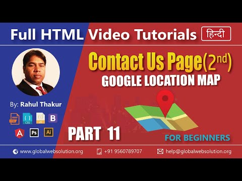HTML Contact Us Page   HTML Google Map Example   HTML Iframe ...
