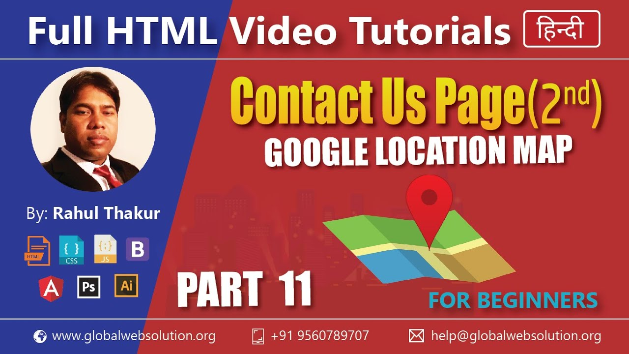 HTML Contact Us Page   HTML Google Map Example   HTML Iframe Tag   HTML  Comments Tag - Part 2