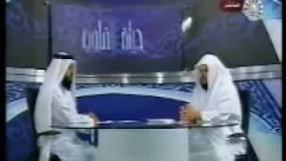 الأقصى مسؤوليتي للشيخ الدكتور عادل عبدالله العبدالقادر الجزء الخامس