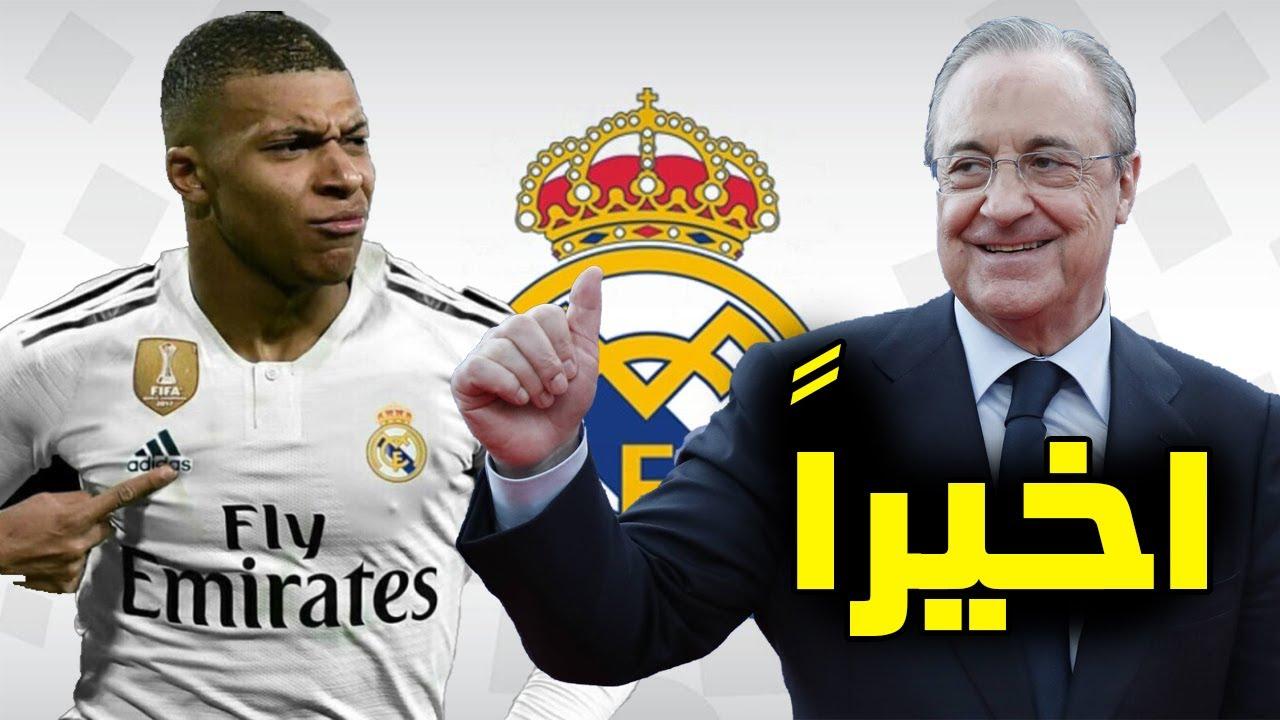 خبر رائع للريال |مفاوضات برشلونة مع لاعبه| أرسنال يفاجئ ويليان|وفاة تضرب ليفربول|عرض أمريكي لنيوكاسل
