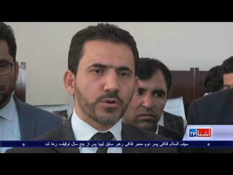 New concerns over environment protection in Afghanistan - VOA Ashna
