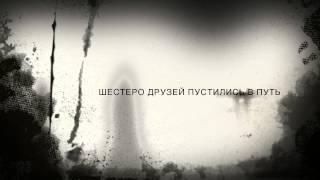 Фильм Ужасов 2014