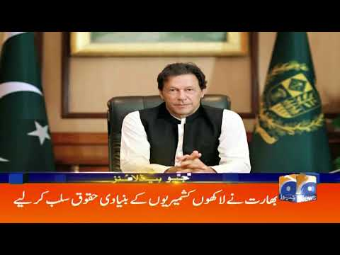 Geo Headlines 06 PM | Islamabad Hight Court Ne Judge Arshad Malik Ko Moattal Kardiya |  22nd August