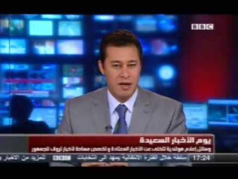 Good News Day at BBC Arabic