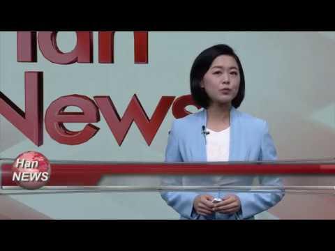 Han News: Ulster University VS Wuhan Sports University