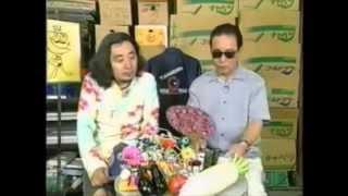 2004.09.03 タモリ倶楽部.