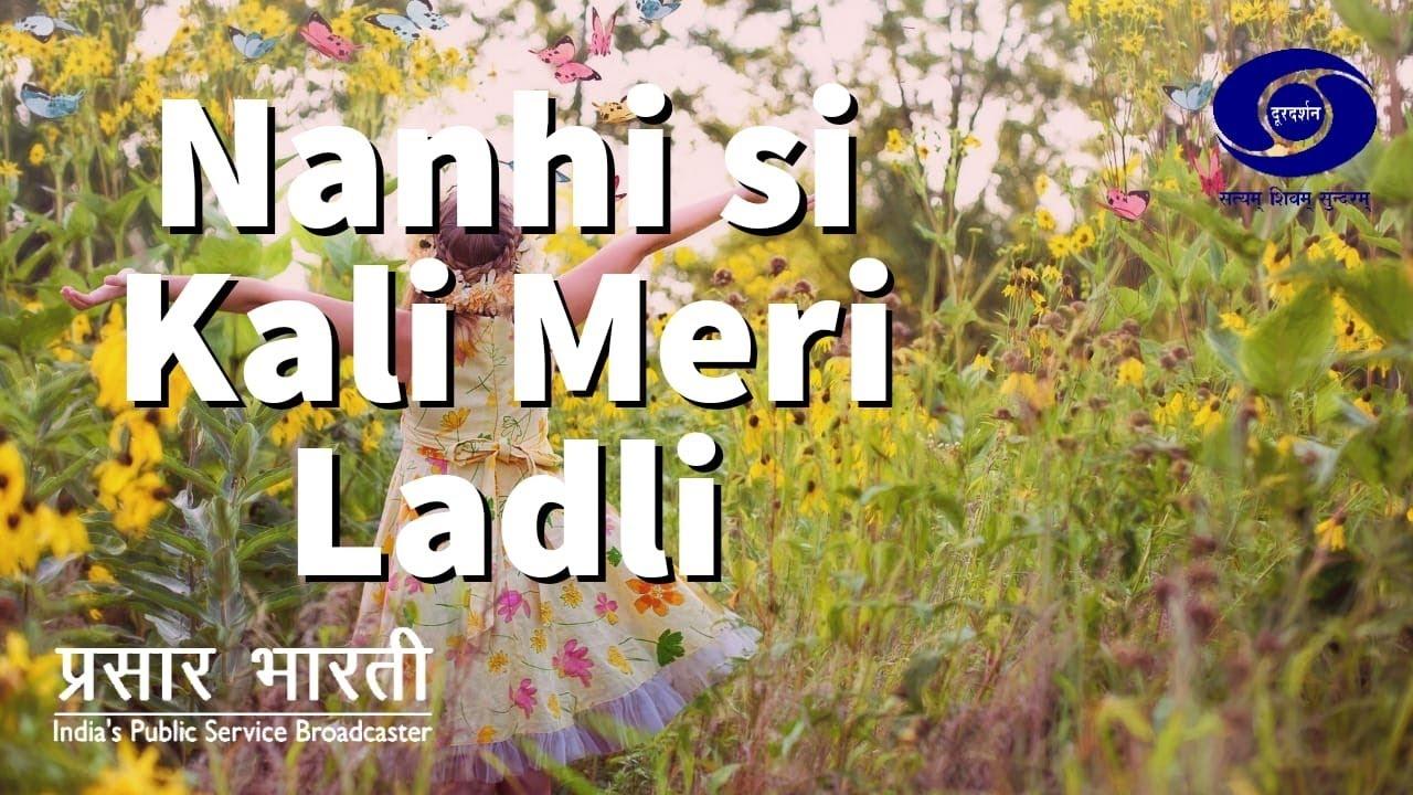 Download Nanhi Si Kali Meri Ladli  Episode 01