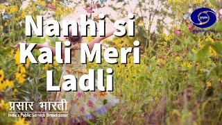 Nanhi Si Kali Meri Ladli  Episode 01
